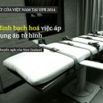 350 pixel Minh bạch hoá việc sử dụng hình phạt tử hình là một cam kết của Việt Nam trong kỳ kiểm điểm nhân quyền UPR năm 2014 của Liên Hiệp Quốc UPR_KN_2