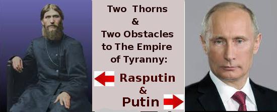 Ras-Putin