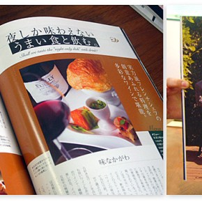 隔月雑誌 オセラ vol.30