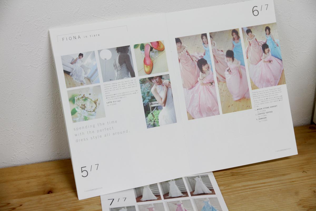 tiara_dressbook_03