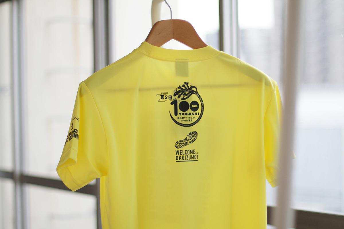 okuizumo100km_t-shirt_1st_02