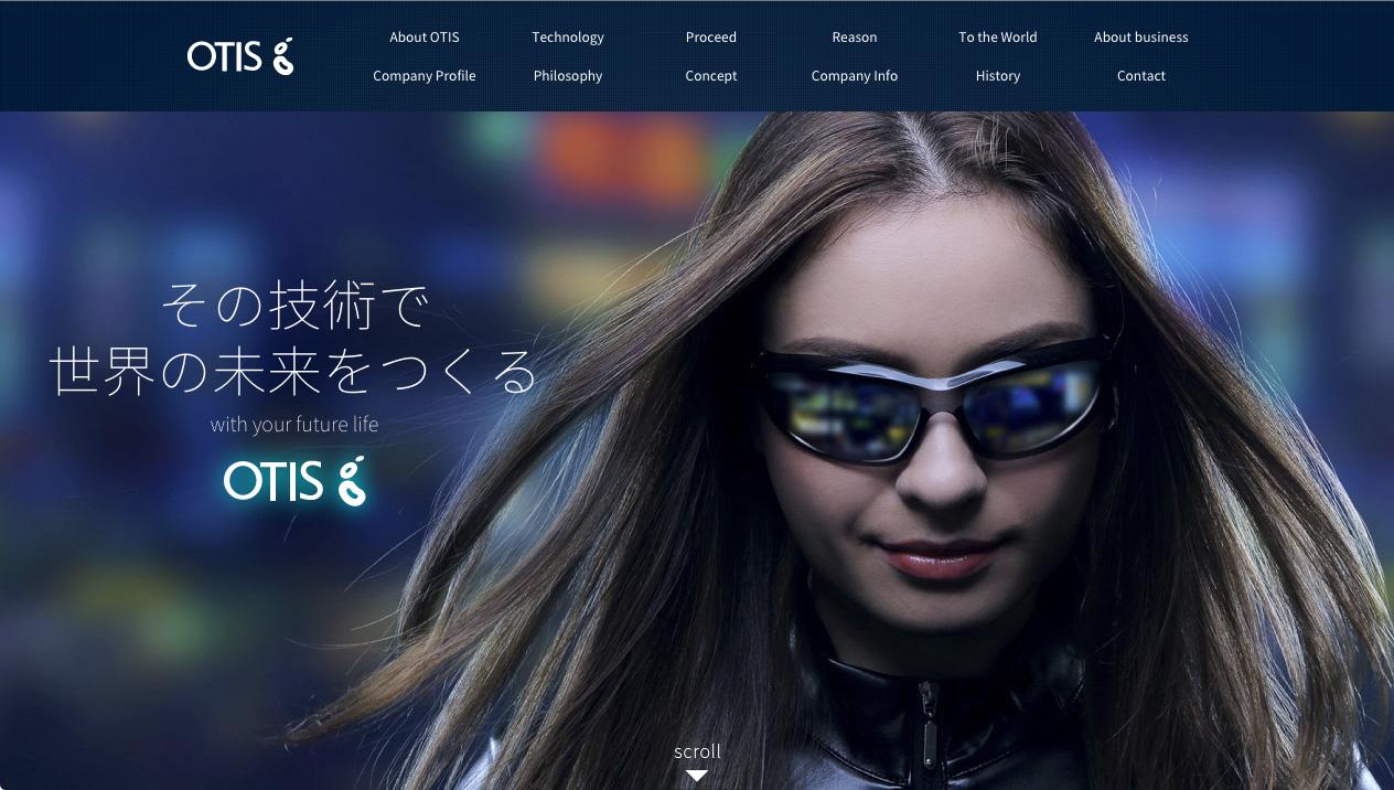 otis_web_top_201601a