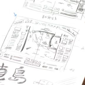 なおしまエリアマップのメイキング