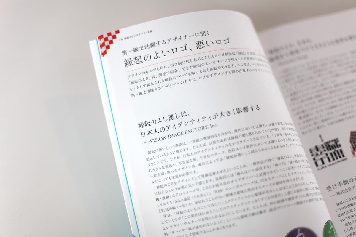 engi_book_04