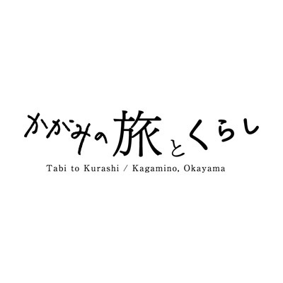 kagamino_logo
