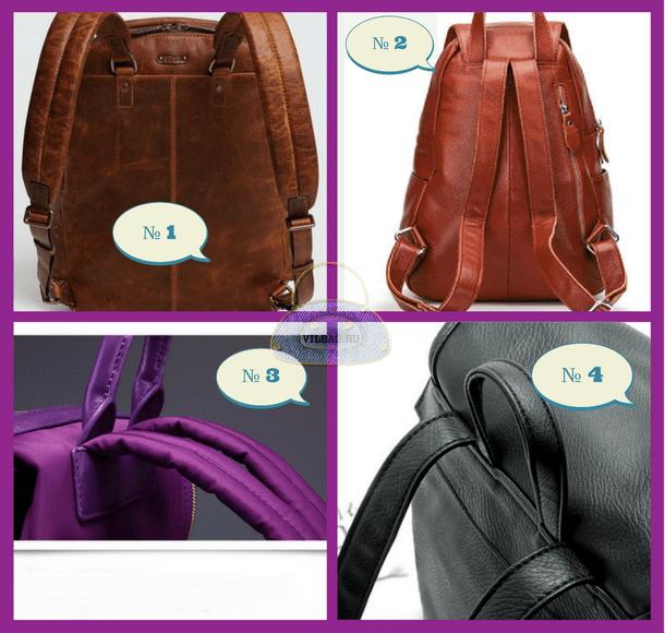 варианты крепления лямок рюкзака часть 1