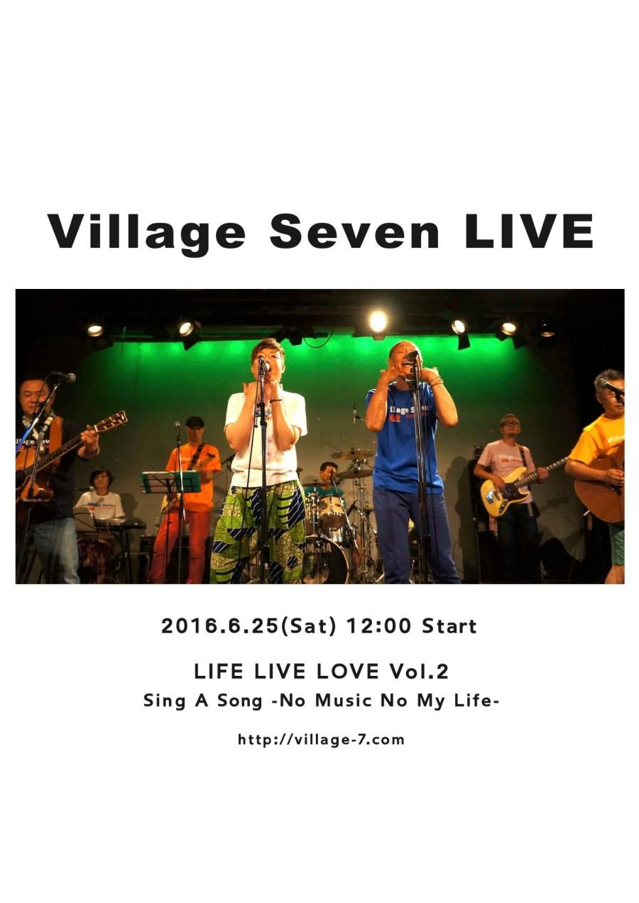 V7 2016.6.25 LIVE