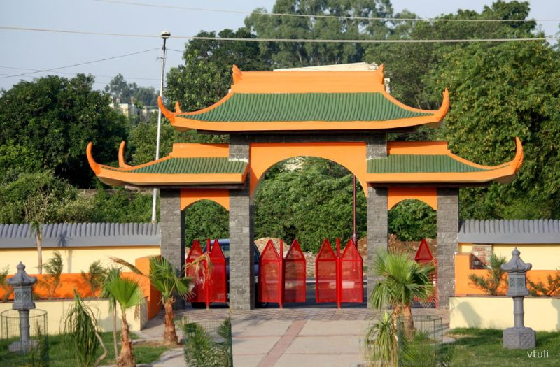 Entrance Gate (Phase - 2) - Japanese Garden Chandigarh