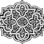 Royalty Free Images – Antique Emblem