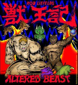 Altered_Beast_Sega_Viruete_Arcade_Game