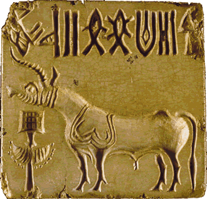 """the collapse of the indus script thesis Indus valley fantasies: political mythologies, academic careerism involve the so-called """"indus script"""" which """"the collapse of the indus-script thesis."""