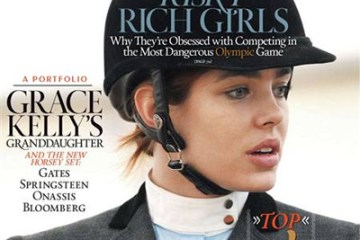 Town & Country August 2012 Cover