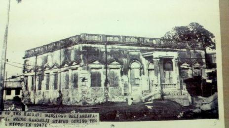 Hyderi Mansion in 1947