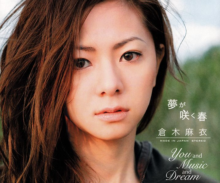 Mai Kuraki - TIme after time