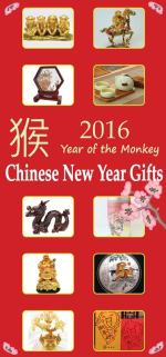 Year of the Monkey Chinese New Year Gifts