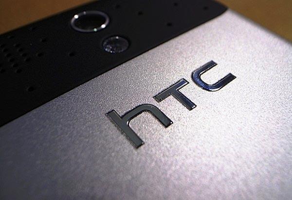 http://i1.wp.com/vividtimes.com/wp-content/uploads/2013/02/HTC-M7.jpg?w=1050
