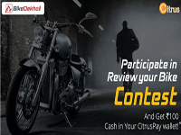 Review your bike And Get 100rs citrus gift voucher with unlimited trick