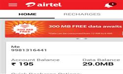 airtel free 300mb data