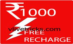 1000 free recharge