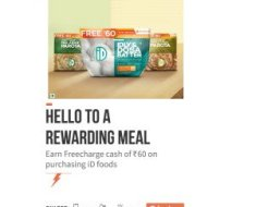 Buy Id Food Pack Offer and Get Rs. 60 Freecharge Fund Code