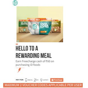 Freecharge Id Food Pack Offer - Buy and Get Rs. 60 Fund Code