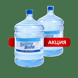 два-бутыля-по-цене-одного