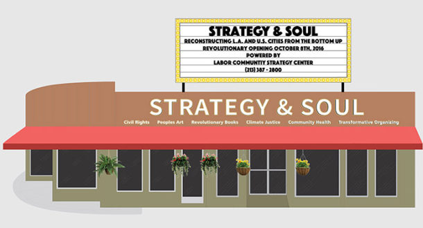 Strategy and Soul Invitation web