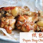 Paper Bag Chicken