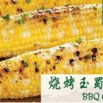 Bbq Corn