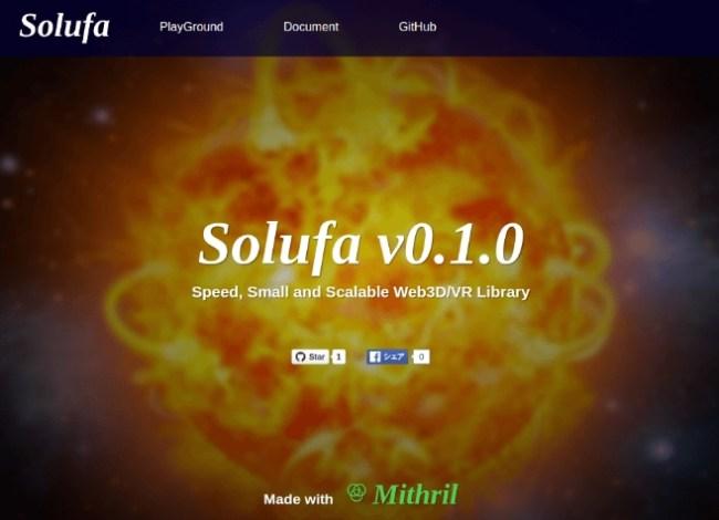Solufa
