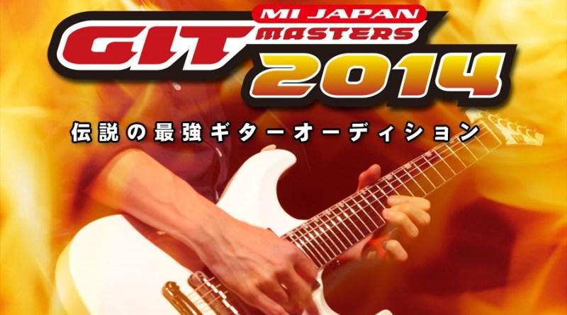 <Source:MI JAPAN Official Website>
