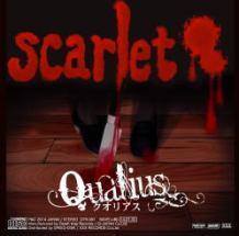 <Source:Qualius Official Website>
