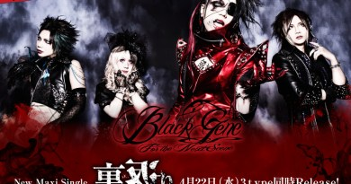 <Source:Black Gene for the Next Scene Official Website>