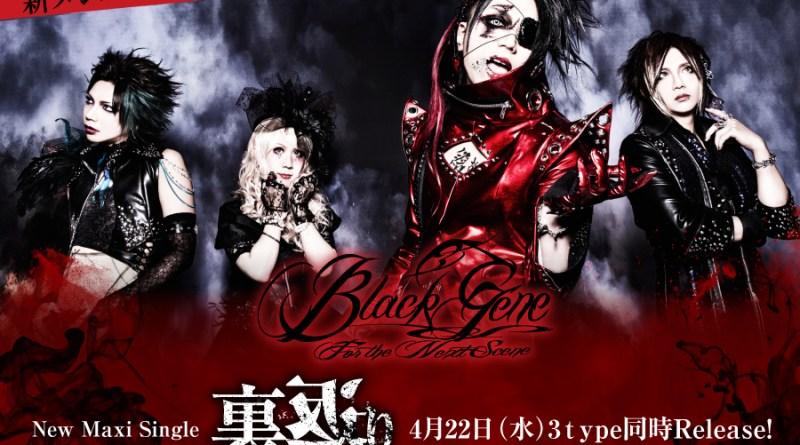 <Source:Black Gene for the Next Scene Official Website>