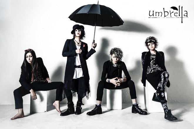 umbrella<Source:BARKS>
