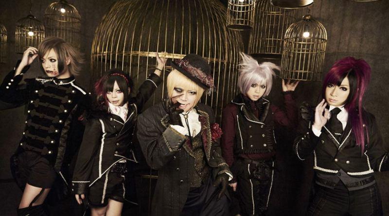 <Source:エルム Official Website>
