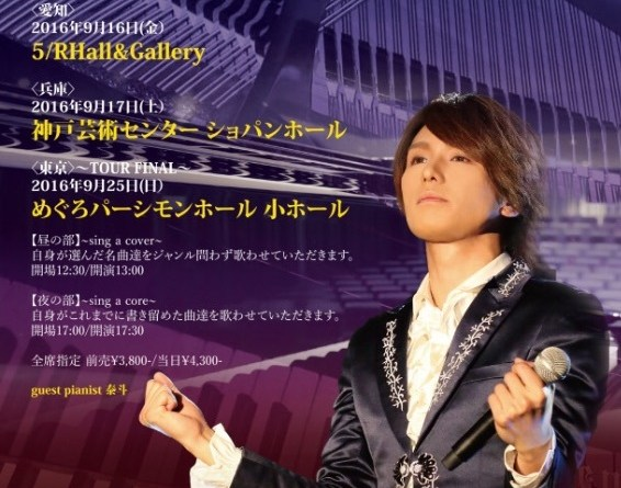 <Source:幸樹Official Blog>