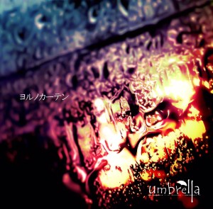 <Source:umbrella Official Website>