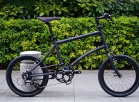 dahon_dash_p8_black