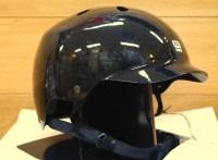 bern_carbon_helmet[5]