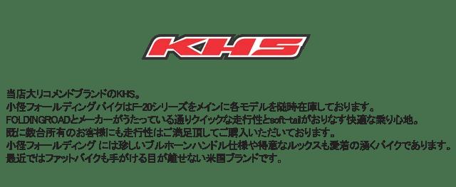 khs_header