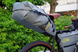 apidura_frontbag[28]