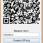 QR-код на С#: генерируем, распознаём, сохраняем, загружаем.