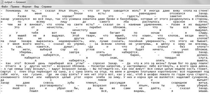 Выравнивание текста по ширине