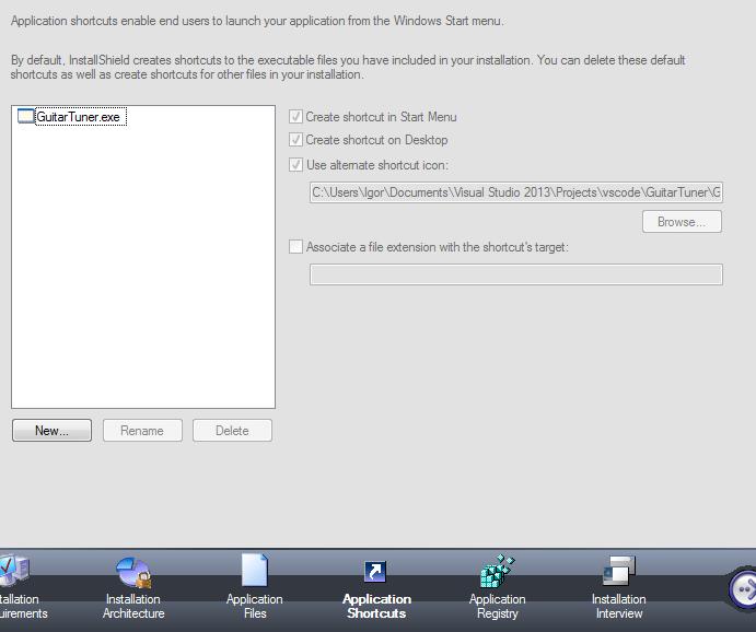 Настройка иконки в InstallShield - vscode.ru