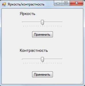 Окно программы для простой фильтрации изображений 3 - vscode.ru