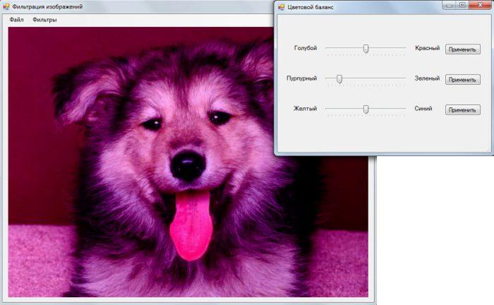 Фильтрация изображений на C# - vscode.ru