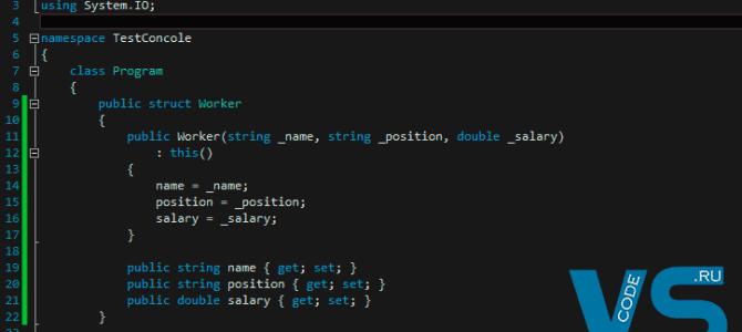 Как присвоить структуре struct значение null в C#