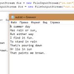 try с ресурсами на Java