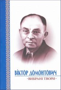 obkl_domontovych